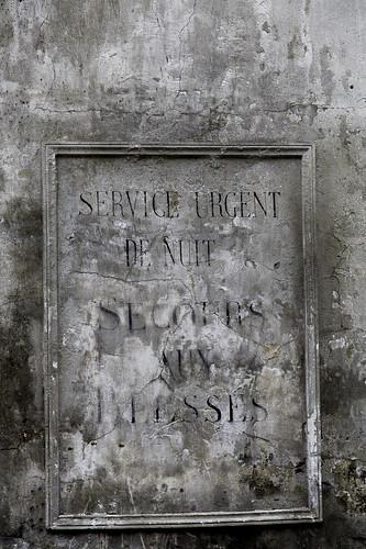 France - Pontoise (Vol 1) - Service Urgent de Nuit - Secours aux Blessés