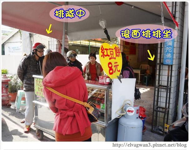 台南公園路紅豆餅-5