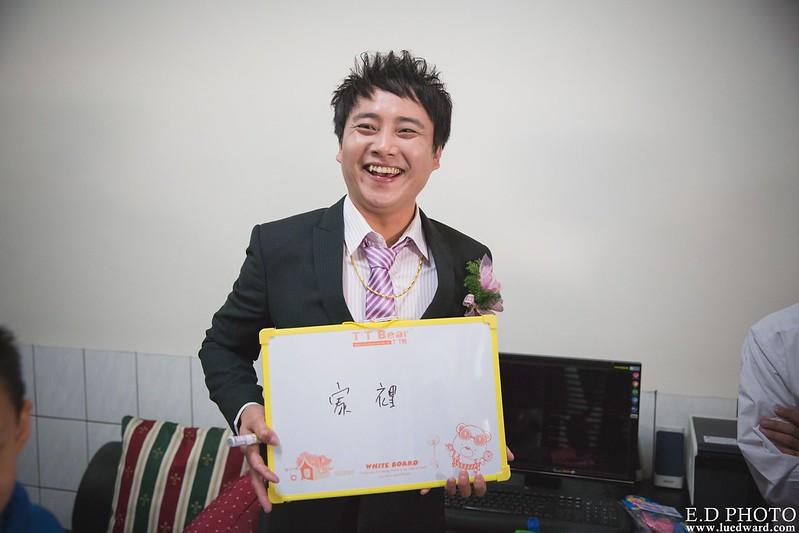 冠程&赬怡 結婚-0047