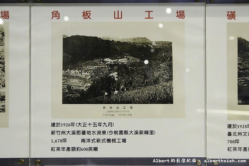 桃園大溪旅遊景點
