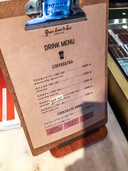 2017-02-25 13.25.42-2 (Darjeeling_Days) Tags: 中目黒 目黒区 gm1 green bean bar chocolate グリーン ビーン トゥ バー チョコレート
