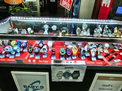 watch shop, Kuromon Market, Osaka (jtabn99) Tags: tea dry noodle watch gshock kuromon nipponbashi sakaisuji 20170325 黒門市場 乾物屋 大阪 日本 堺筋 日本橋 japan nippon nihon