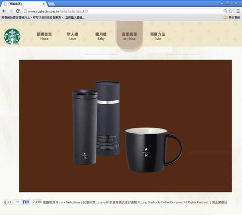 [預購專區] - Google Chrome 2013619034900 大圖