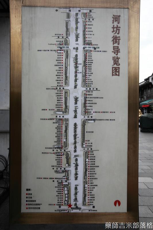 hangzhou_02_024