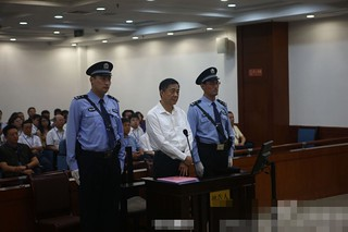 《金融时报》媒体札记:济南审判