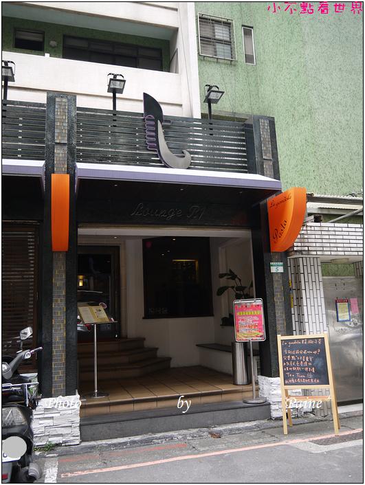 台北宮都拉義式料理002.JPG