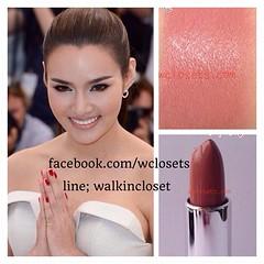 #vivo matte lipstick สี bare ราคา 390 บาท สีนู้ดเนื้อ MAC สไตล์ญาญ่า จากอังกฤษ #พร้อมส่ง #ลิปสติกสีดารา #แต่งหน้าโทนดารา #ลิปสติกสีญาญ่า @aaorrs @wclosets @lipslover #สินค้านำเข้าจากอังกฤษ #สินค้าพร้อมส่ง #สนใจสอบถามได้เลยจ้า #ขอ