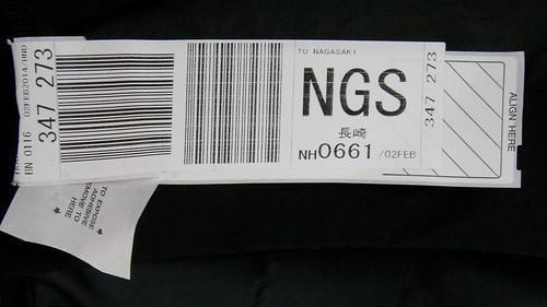 #4480 baggage tag