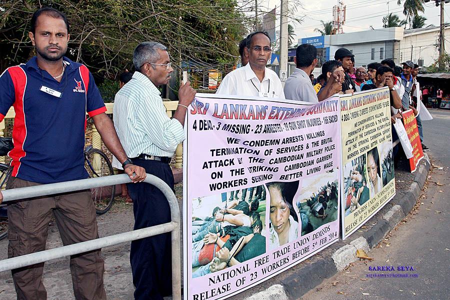 Sri Lanka Cambodia solidarity 2