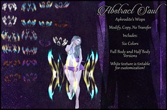 [-AS-] Aphrodite's Wisps (Abstract Soul by Methias Kira) Tags: fantasy spell energy light art surreal kaleidoscope abstractsoul as abstract secondlife methias methiaskira animated sl event psychedelic rfl spider arms bento fantasyfaire magic relayforlife