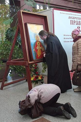 """Поклонение иконе Божией Матери """"Державная"""""""