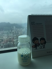 2017-02-22 13.47.32 (諾雅爾菲) Tags: iphone6 taiwan taipei 台灣 台北 台北101 taipei101 母乳 台北10135f哺乳室