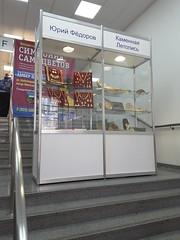 """Клиоэкспо: фотографии экспозиции в ДЦ """"Амбер Плаза"""" во время апрельской выставки"""