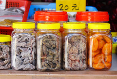 Dried fruit and nuts at farmers market (phuong.sg@gmail.com) Tags: asia asian bag bagged china clear cuisine display dried food fruits gourmet grains gwangjang healthy hongkong korea korean legumes malaysia market natural nutrition nutritious nuts packaged packaging plastic produce seoul shop snacks south southkorea stacked stall stand store thailand vegetarian vietnam view