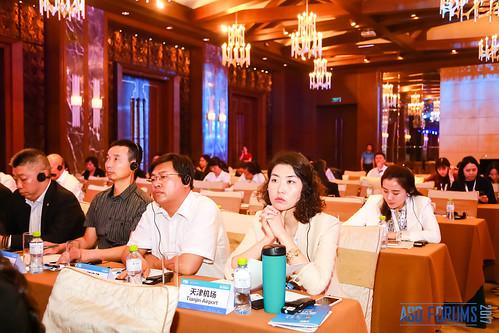ASQ Forum Haikou 2017