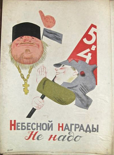 factors enabling lenin and bolsheviks to Why were the bolsheviks able to seize power in 1917 failures of the provisional government were the main factors in enabling lenin and the bolsheviks to seize.
