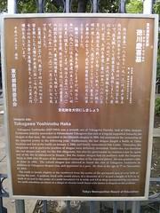 徳川慶喜 画像17
