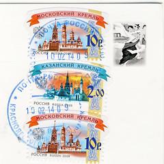 Russland, Feb 2 (postcardlady1) Tags: stamps briefmarken