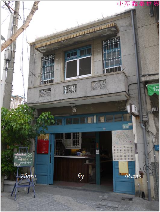 台南正興街咖啡 (1).JPG