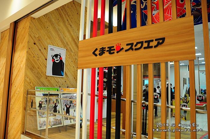 2014九州27.jpg
