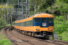 DSC02713 (marumaruain) Tags: 近鉄 エースカー 大阪線 三本松 撮影地 sony ilce7r fe 70200mm f4 a7r