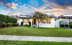 62 Carver Crescent, Baulkham Hills NSW