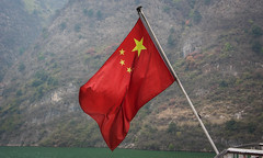 2016 - China - Yangtze River - Fly the Flag (Ted's photos - Returns Mid May) Tags: 2016 china cropped nikon nikond750 nikonfx tedmcgrath tedsphotos vignetting yangtzeriver flag chinaflag