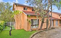 5/56 - 58 Owen Street, Port Macquarie NSW