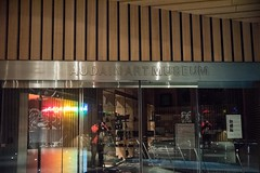 20170321_0036_1 (Bruce McPherson) Tags: brucemcphersonphotography theaudainatmuseum audainartmuseumwhistler lowlight nightphotography coloredlights whistlerbynight winter spring whistler bc canada