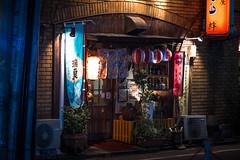 Food. (Peapotty) Tags: kizuna takumar pentax adapted a7ii night sony lowlight 135mm f35 street