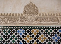 DSCF5079 (saadia_khans) Tags: calligraphhy tile walls travel color granada alhambra work spain spainlove seville