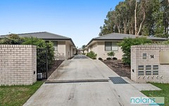 1/14 Condon Street, Coffs Harbour NSW