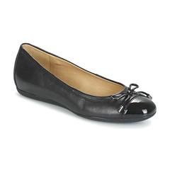 Ihastuttavat naisten ballerinat (spartoo.fi) Tags: kengät shoes muoti fashion ballerinat balleriinat tossut spartoo spartoofi