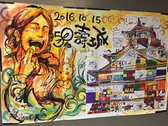 鳥取城 画像31