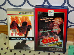 "Seoul Korea - pair of ultra-rare vintage VHS videos from the 1980s rental era - ""Don't Go in the House"" and ""Oil"" - 'Two rather hot movies' (moreska) Tags: art english vintage shopping graphics asia pix films coverart middleeast culture vivid korea pop oldschool drivein adventure nostalgia faded cover seoul conspiracy oil 1981 1970s technicolor 1980 fonts rare splatter 1976 infamous rok videotapes vhs hangul nasties clamshell cultfilms grindhouse bmovies dontgointhehouse retitling oilscare"