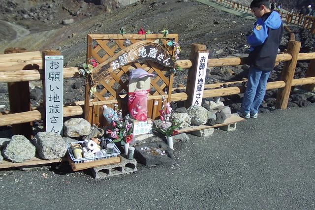 阿蘇山のお願い地蔵さん 阿蘇山