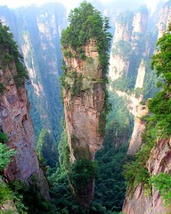 Tianzi Mountains, Chile (4577246c1e1b7b419e88cca8ab7d2749) Tags: chile mountains fun death blog funny time native top lol humor best to waste fails stupidity fail of stuppid tianzi