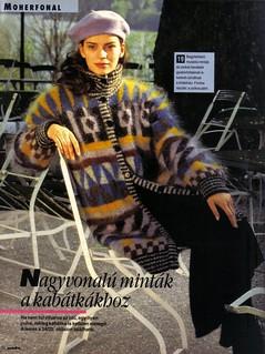 -Sandra 1994-12_03