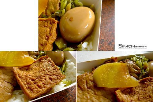 圓光肉排餐盒5