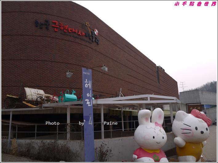 0405草莓藝術村 英語村 (6).JPG