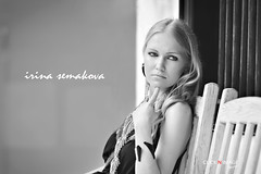 Irina Semakova (nazri729) Tags: light saint photography star model nikon singapore open natural russia f14 hill wide 85mm petersburg shooting emerald irina samyang d7100 semakova