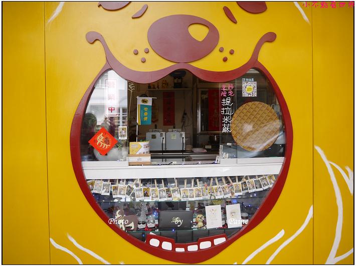 台南Gold House鬆餅屋 (2).JPG