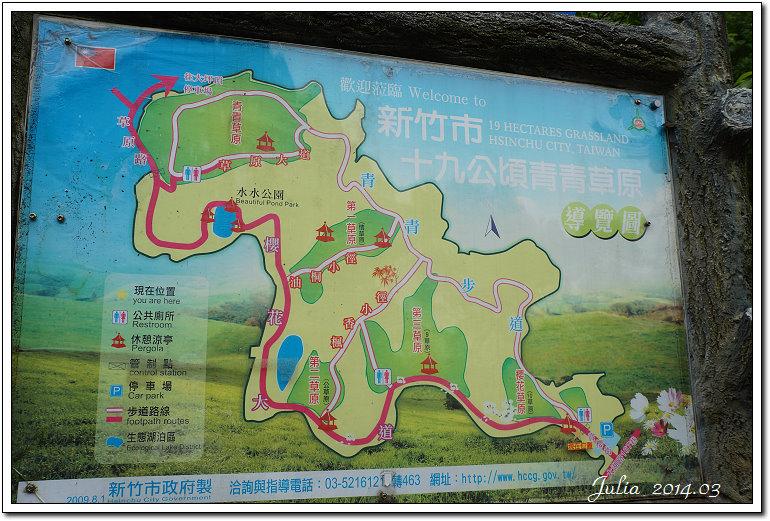 青青草原~ (3)