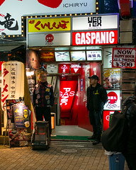 Tokyo50-7 (Diacritical) Tags: japan tokyo street march272017 leicacameraag leicamtyp240 summiluxm11435asph f24 ¹⁄₁₂₅sec centerweightedaverage