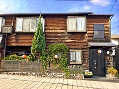 Beppu town (Arsen lim) Tags: beppu oita japan travel house life style landscape outdoor iphone