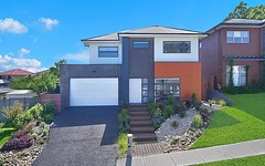 12a Juncea Close, Charlestown NSW