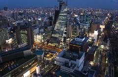 Nagoya, Japan (Cjpok) Tags: nagoya japan travel