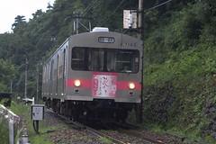 _DSC7993 (暁@IYHer候補生) Tags: supertakumar10528 α700 東急7000系 福島交通飯坂線 福島交通