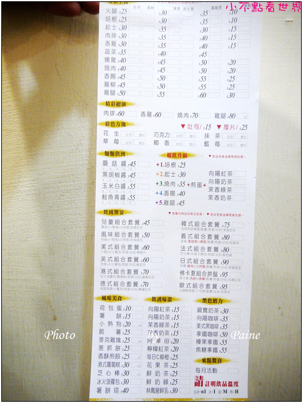 板橋向陽晨間廚房09.JPG