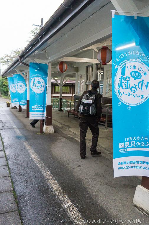 20131020日本行第四天-70-2